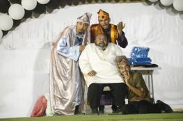 """""""حاشية الملك"""" على مسرح الطموح ببيت الغشام في وادي المعاول"""