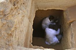 بالصور... اكتشاف مقبرة منحوتة في الصخر في مصر