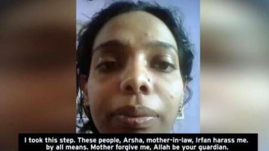 بالفيديو ..  زوجة تسجل رسالة قبل انتحارها