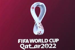 بالفيديو.. الكشف عن شعار مونديال قطر 2022