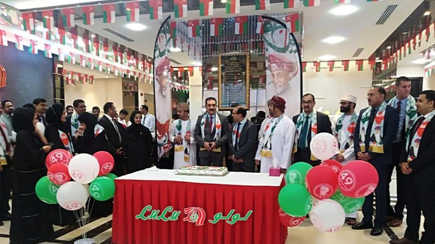 """""""لولو"""" تحتفي بالعيد الوطني المجيد في 24 فرعا"""