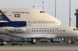 شاهد.. سعودية تنسى رضيعها في المطار والطائرة تعود بعد الإقلاع