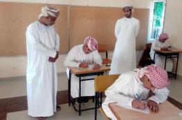 494 طالبا وطالبة في امتحانات الدبلوم العام بمدارس الوسطى