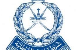 القبض على مواطنين بتهمة إضرام النار في مركبة