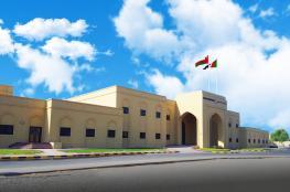 الاحتفال بافتتاح المبنى الجديد لمركز شرطة الكامل والوافي