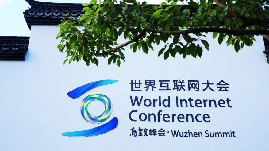 100 شركة عالمية تشارك في مؤتمر دولي حول الإنترنت بالصين