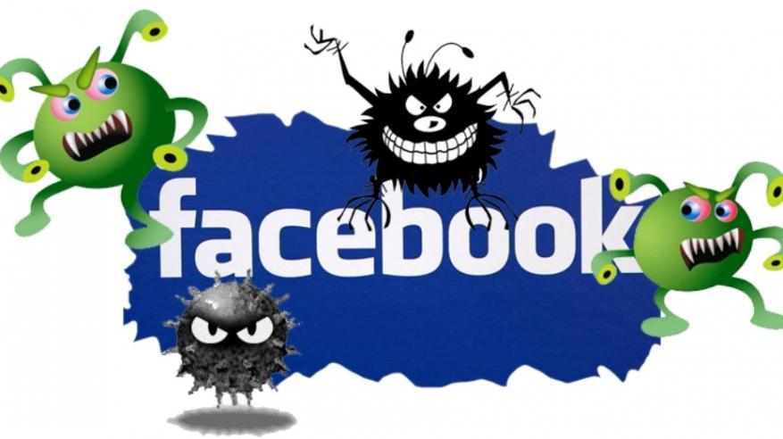 فيروس خطير يهدد مستخدمي فيسبوك