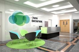 """""""عمان داتا بارك"""": مساعٍ حثيثة لجعل الدقم مركزًا للخدمات السحابية في السلطنة"""
