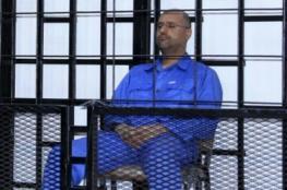 الأمم المتحدة تشكك في نزاهة محاكمة سيف الإسلام القذافي