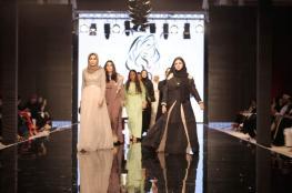"""""""بصمة"""" تطلق أحدث التطبيقات الذكية لجمال المرأة.. و""""Ladies A La Mode"""" تجمع أشهر المصممين في عرض للأزياء"""