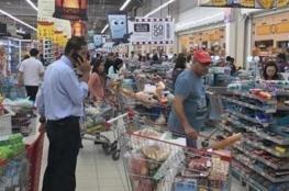 """قطر تحظر استيراد السلع من """"دول المقاطعة"""""""