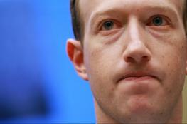"""""""فيسبوك"""" تحذف تدوينات لمؤسسها عن طريق الخطأ"""