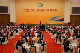 """الصين تتعهد بتخصيص 124 مليار دولار لـ""""طريق الحرير الجديد"""" في إطار رؤية مغايرة للتجارة الدولية"""