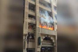 بالفيديو.. حريق ضخم في أبراج مكة المكرمة