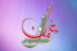 عمان في أسبوع يواصل تألقه ويحظى بثقة المشاهدين