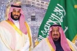 ملك السعودية وولي عهده يعزّيان أسرة الفقيد جمال خاشقجي