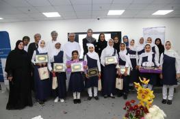 الإعلان عن الفائزين في مسابقة تحدي روي لمواهب الطالبات