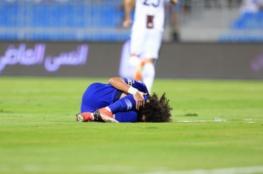 بالفيديو: إصابة خطيرة لأفضل لاعب في الخليج .. وتأكد غيايه عن كأس آسيا