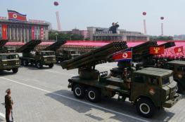 دراسة: زيادة حجم الترسانة النووية الكورية قبل قمة كيم - ترامب