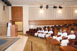 الصقلاوي: العمارة العمانية علم وفن وعمل وثقافة