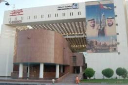 تسمم 15 شخصا في دبي