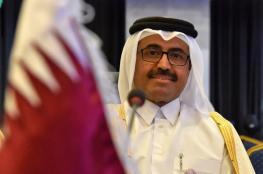قطر تعلن انسحابها من أوبك اعتبارا من أول يناير 2019