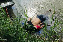 شاهد.. صورة مروعة لمصرع لاجئ وابنته على الحدود المكسيكية الأمريكية