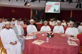 """منتدى لتنمية وتطوير الموارد البشرية بشراكة بين بنك مسقط و""""أمانة مجلس التعليم"""""""
