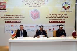 527.5 مليون ريال قطري و8487 زائرا بختام المعرض الدولي للأمن الداخلي والدفاع المدني