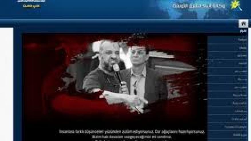 اختراق موقع وكالة أنباء الشرق الأوسط