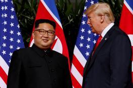"""""""موقع سري"""" وراء فشل قمة ترامب وزعيم كوريا الشمالية"""