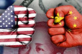 الصين توجه صفعة تجارية لأمريكا