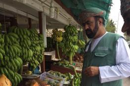 """رئيس """"حماية المستهلك"""" يتفقد أسواق ظفار للوقوف على الاستعدادات لـ""""الخريف"""""""