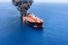 """""""بلومبرج"""": أوروبا مطالبة بالتنسيق مع أمريكا ضد إيران"""