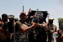 """(National Interest): دولة عربية ثالثة ستكون الضحية التالية لـ """"داعش"""""""
