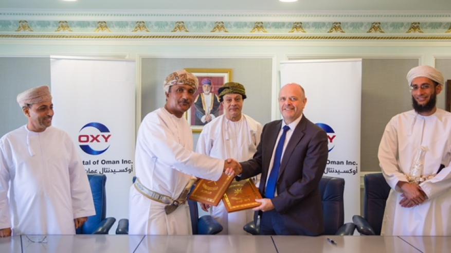 """""""أوكسيدنتال عمان"""" ترعى طباعة كتاب المحميات الطبيعية بالسلطنة"""