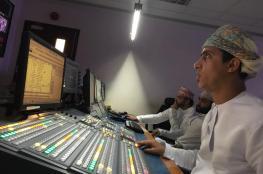 """دراسة ماجستير عن مضمون نشرات """"أخبار عمان"""" في حلتها الجديدة"""