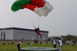 """""""الوطني للقفز الحر"""" يشارك في بطولة """"آسيان"""""""