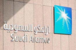 أرامكو السعودية تثير جدلا في بورصة لندن