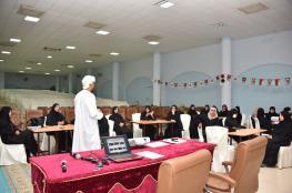 """التعريف بجائزة السلطان قابوس للتنمية المستدامة في """"تعليمية شمال الشرقية"""""""