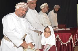 """""""تعليمية الداخلية"""" تكرم الطلاب المجيدين في القرآن الكريم"""