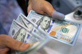 الدولار عند أقل سعر في 4 أسابيع أمام الين