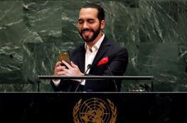 """بالفيديو..أول رئيس دولة يلتقط سيلفي على منصة """"الأمم المتحدة"""""""
