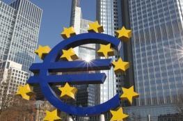 """""""بلومبرج"""": البنوك المركزية تتأهب لمواصلة التيسير النقدي في 2020"""