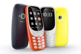 """هاتف """"نوكيا"""" الأسطوري 3310 يعود إلى الأسواق في السلطنة بسعر لا يصدق"""