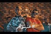 """""""عذبتوهم"""".. ديسباسيتو العمانية تترجم الإبداع العماني في مناقشة قضايا اجتماعية"""