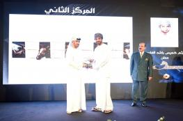 """مصور عماني وصيف مسابقة """"منصور بن زايد الدولية"""""""
