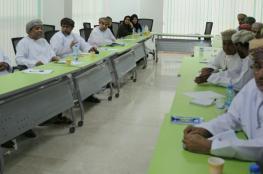 لأول مرة.. بنك التنمية العماني يفتح باب التمويل في مشاريع التعدين