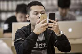 """الصين تفرض """"المسح الضوئي للوجه"""" من أجل استخدام الهاتف"""