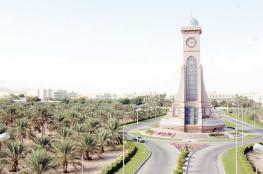 انطلاق المؤتمر الدولي الأول لشؤون الطلاب بجامعة السلطان قابوس.. الثلاثاء